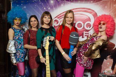 «Вечеринка Ретро FM», 15 февраля 2020 - Ресторан «Максимилианс» Екатеринбург - 16