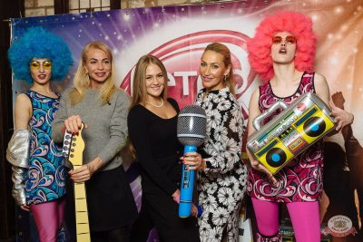 «Вечеринка Ретро FM», 15 февраля 2020 - Ресторан «Максимилианс» Екатеринбург - 18