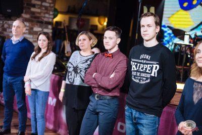 «Вечеринка Ретро FM», 15 февраля 2020 - Ресторан «Максимилианс» Екатеринбург - 19