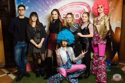 «Вечеринка Ретро FM», 15 февраля 2020 - Ресторан «Максимилианс» Екатеринбург - 2
