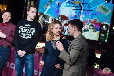 «Вечеринка Ретро FM», 15 февраля 2020 - Ресторан «Максимилианс» Екатеринбург - 20