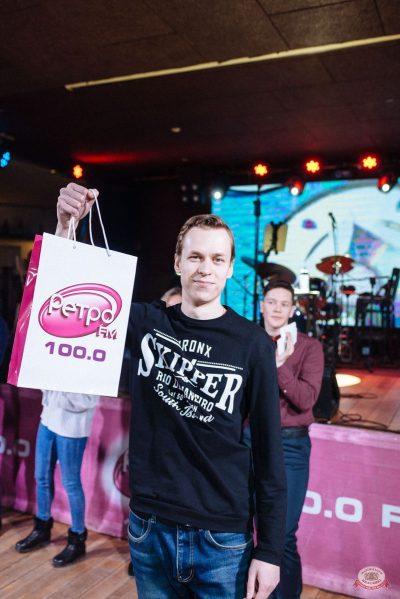 «Вечеринка Ретро FM», 15 февраля 2020 - Ресторан «Максимилианс» Екатеринбург - 21