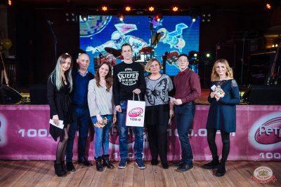 «Вечеринка Ретро FM», 15 февраля 2020 - Ресторан «Максимилианс» Екатеринбург - 22