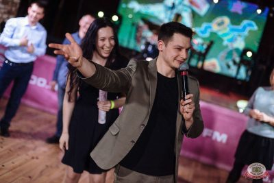 «Вечеринка Ретро FM», 15 февраля 2020 - Ресторан «Максимилианс» Екатеринбург - 25