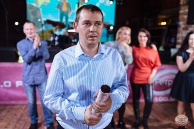 «Вечеринка Ретро FM», 15 февраля 2020 - Ресторан «Максимилианс» Екатеринбург - 27