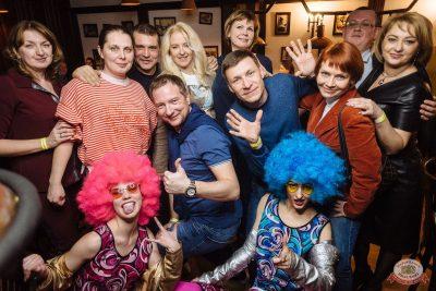 «Вечеринка Ретро FM», 15 февраля 2020 - Ресторан «Максимилианс» Екатеринбург - 29
