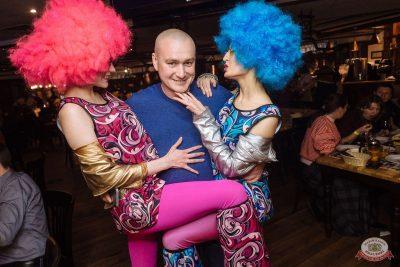 «Вечеринка Ретро FM», 15 февраля 2020 - Ресторан «Максимилианс» Екатеринбург - 32