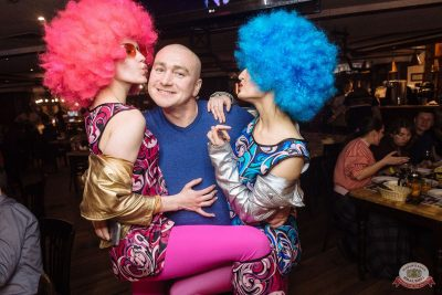 «Вечеринка Ретро FM», 15 февраля 2020 - Ресторан «Максимилианс» Екатеринбург - 33