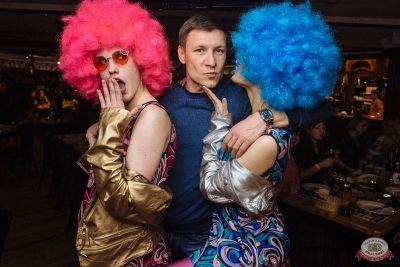 «Вечеринка Ретро FM», 15 февраля 2020 - Ресторан «Максимилианс» Екатеринбург - 35