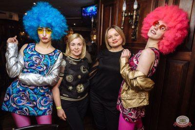 «Вечеринка Ретро FM», 15 февраля 2020 - Ресторан «Максимилианс» Екатеринбург - 36