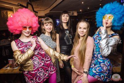 «Вечеринка Ретро FM», 15 февраля 2020 - Ресторан «Максимилианс» Екатеринбург - 37