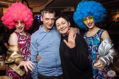 «Вечеринка Ретро FM», 15 февраля 2020 - Ресторан «Максимилианс» Екатеринбург - 38