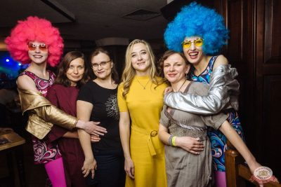 «Вечеринка Ретро FM», 15 февраля 2020 - Ресторан «Максимилианс» Екатеринбург - 39