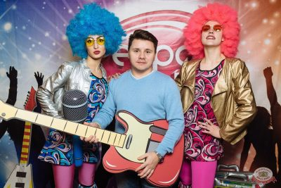 «Вечеринка Ретро FM», 15 февраля 2020 - Ресторан «Максимилианс» Екатеринбург - 4