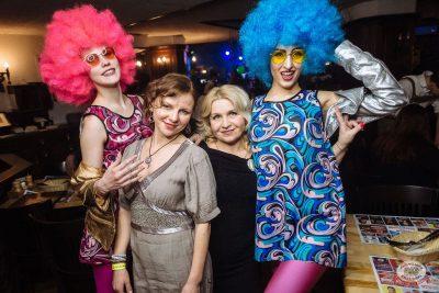 «Вечеринка Ретро FM», 15 февраля 2020 - Ресторан «Максимилианс» Екатеринбург - 40