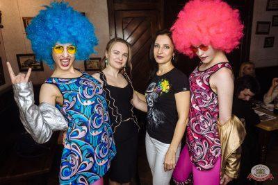 «Вечеринка Ретро FM», 15 февраля 2020 - Ресторан «Максимилианс» Екатеринбург - 42