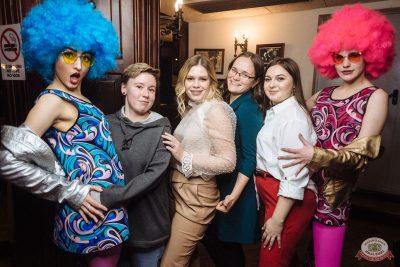 «Вечеринка Ретро FM», 15 февраля 2020 - Ресторан «Максимилианс» Екатеринбург - 43