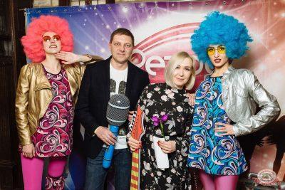 «Вечеринка Ретро FM», 15 февраля 2020 - Ресторан «Максимилианс» Екатеринбург - 5