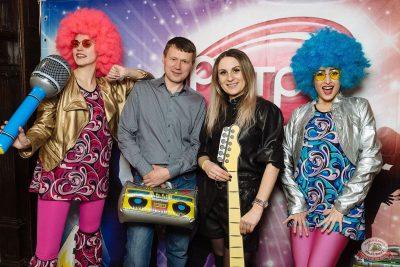 «Вечеринка Ретро FM», 15 февраля 2020 - Ресторан «Максимилианс» Екатеринбург - 6