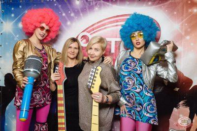 «Вечеринка Ретро FM», 15 февраля 2020 - Ресторан «Максимилианс» Екатеринбург - 7