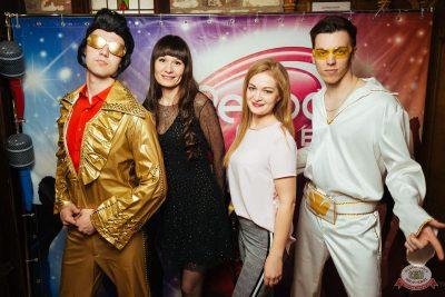 Вечеринка «Ретро FM», 19 апреля 2019 - Ресторан «Максимилианс» Екатеринбург - 1
