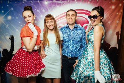 Вечеринка «Ретро FM», 19 апреля 2019 - Ресторан «Максимилианс» Екатеринбург - 11