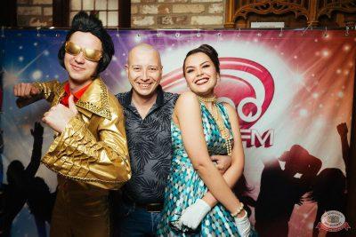 Вечеринка «Ретро FM», 19 апреля 2019 - Ресторан «Максимилианс» Екатеринбург - 12
