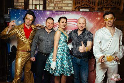 Вечеринка «Ретро FM», 19 апреля 2019 - Ресторан «Максимилианс» Екатеринбург - 13