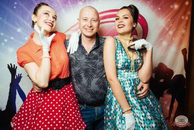 Вечеринка «Ретро FM», 19 апреля 2019 - Ресторан «Максимилианс» Екатеринбург - 15