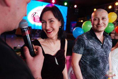 Вечеринка «Ретро FM», 19 апреля 2019 - Ресторан «Максимилианс» Екатеринбург - 16