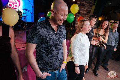 Вечеринка «Ретро FM», 19 апреля 2019 - Ресторан «Максимилианс» Екатеринбург - 17