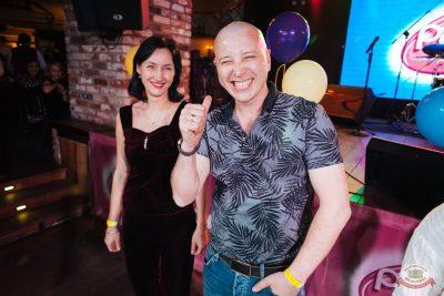 Вечеринка «Ретро FM», 19 апреля 2019 - Ресторан «Максимилианс» Екатеринбург - 18