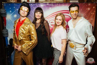 Вечеринка «Ретро FM», 19 апреля 2019 - Ресторан «Максимилианс» Екатеринбург - 2