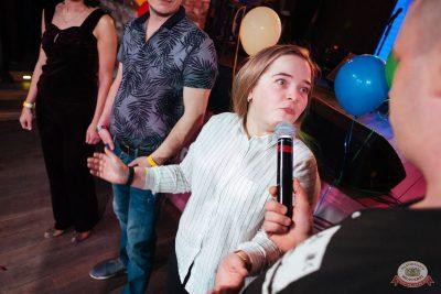 Вечеринка «Ретро FM», 19 апреля 2019 - Ресторан «Максимилианс» Екатеринбург - 20