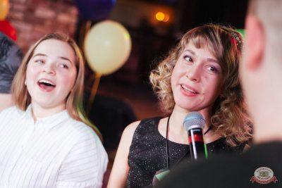 Вечеринка «Ретро FM», 19 апреля 2019 - Ресторан «Максимилианс» Екатеринбург - 21