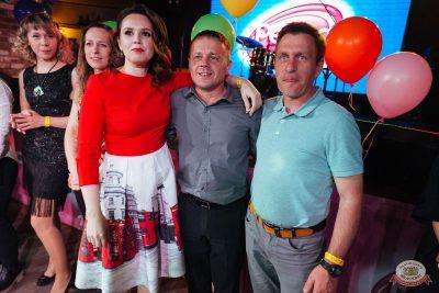 Вечеринка «Ретро FM», 19 апреля 2019 - Ресторан «Максимилианс» Екатеринбург - 22