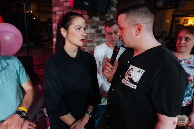 Вечеринка «Ретро FM», 19 апреля 2019 - Ресторан «Максимилианс» Екатеринбург - 23