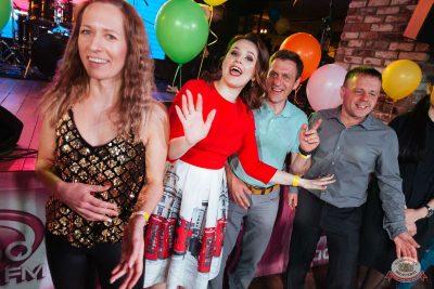 Вечеринка «Ретро FM», 19 апреля 2019 - Ресторан «Максимилианс» Екатеринбург - 24