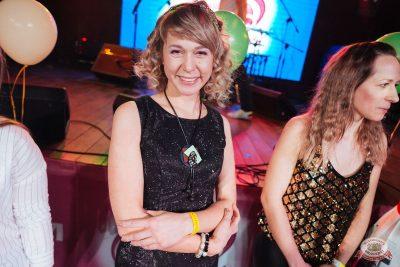 Вечеринка «Ретро FM», 19 апреля 2019 - Ресторан «Максимилианс» Екатеринбург - 25