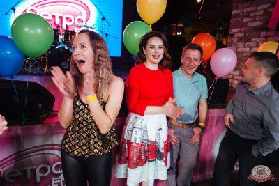 Вечеринка «Ретро FM», 19 апреля 2019 - Ресторан «Максимилианс» Екатеринбург - 26