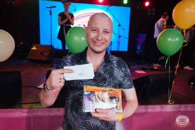 Вечеринка «Ретро FM», 19 апреля 2019 - Ресторан «Максимилианс» Екатеринбург - 27