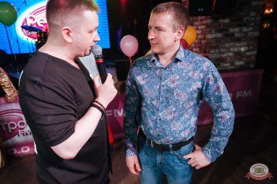 Вечеринка «Ретро FM», 19 апреля 2019 - Ресторан «Максимилианс» Екатеринбург - 28