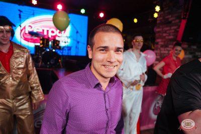 Вечеринка «Ретро FM», 19 апреля 2019 - Ресторан «Максимилианс» Екатеринбург - 29