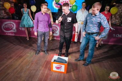 Вечеринка «Ретро FM», 19 апреля 2019 - Ресторан «Максимилианс» Екатеринбург - 30