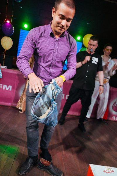 Вечеринка «Ретро FM», 19 апреля 2019 - Ресторан «Максимилианс» Екатеринбург - 31