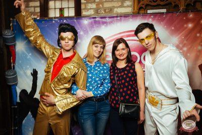 Вечеринка «Ретро FM», 19 апреля 2019 - Ресторан «Максимилианс» Екатеринбург - 4