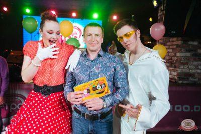 Вечеринка «Ретро FM», 19 апреля 2019 - Ресторан «Максимилианс» Екатеринбург - 40