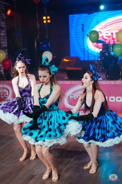 Вечеринка «Ретро FM», 19 апреля 2019 - Ресторан «Максимилианс» Екатеринбург - 42