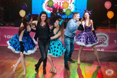 Вечеринка «Ретро FM», 19 апреля 2019 - Ресторан «Максимилианс» Екатеринбург - 43