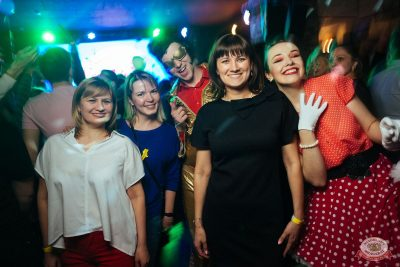 Вечеринка «Ретро FM», 19 апреля 2019 - Ресторан «Максимилианс» Екатеринбург - 46